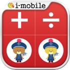 Lululolo Calculadora icon