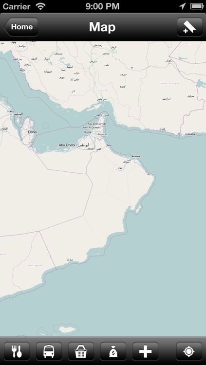 Offline Oman Map - World Offline Maps screenshot-2