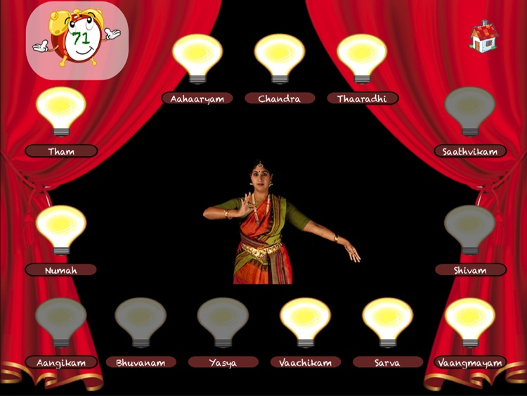 An Interactive Guide To Bharathanatyam - Volume 1 - Lite screenshot-3