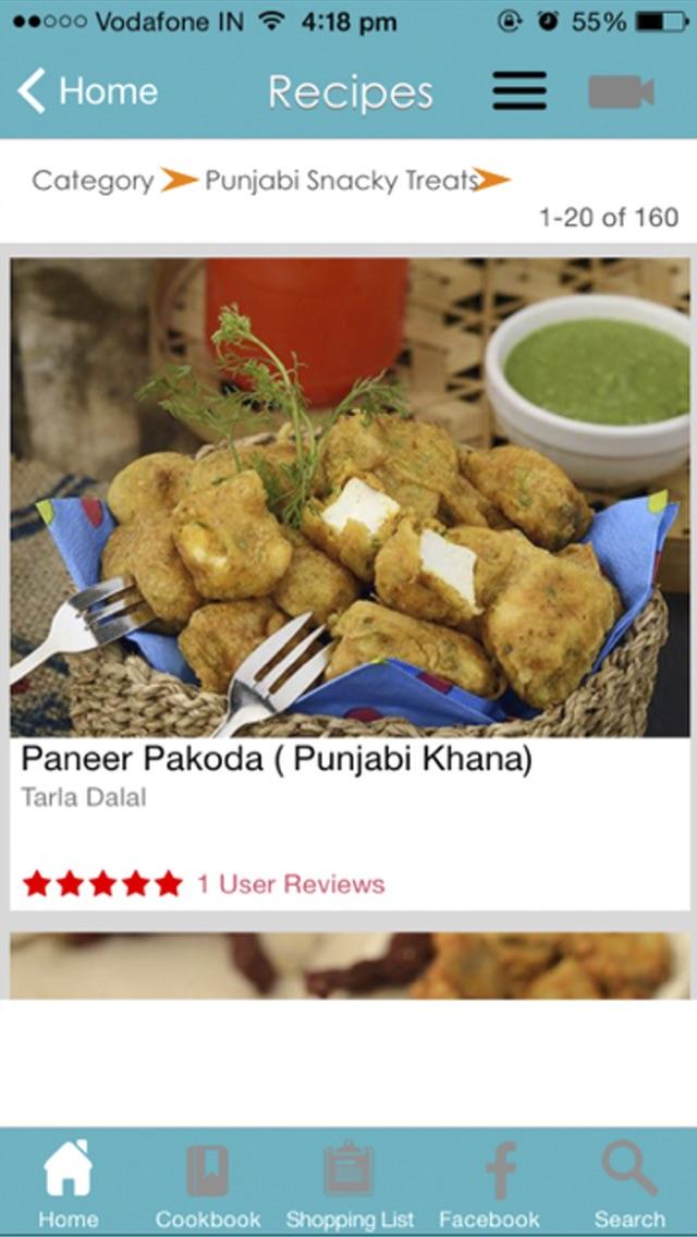 Tarla Dalal Recipes Screenshot