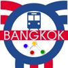 曼谷地铁地图交通 - 空中列车和船