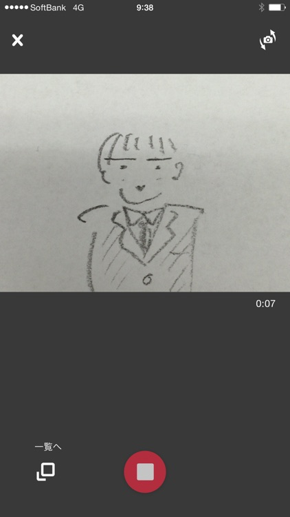 就活動画撮影アプリ17