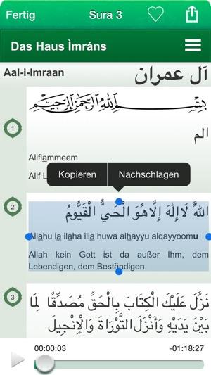 Quran Audio mp3 in Arabic, German and Phonetic Transcription