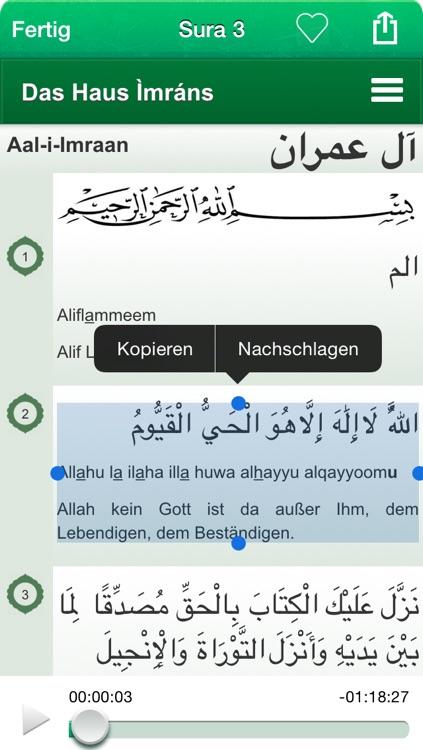 Quran Audio mp3 in Arabic, German and Phonetic Transcription - Koran Audio MP3 in Arabisch, Deutsch, Transliteration
