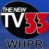 TV33 WHPR