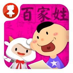 百家姓 - 国学经典 - 2470