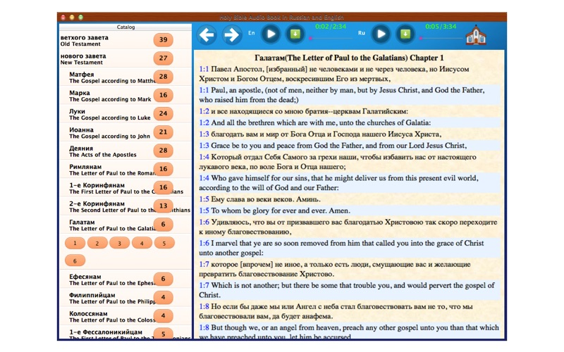 <b>English Bible</b> - Free downloads and reviews - CNET Download.com