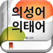 (주) 낱말 - 우리말 의성어 의태어 사전 (Korean Onomatopoeia Dictionary)