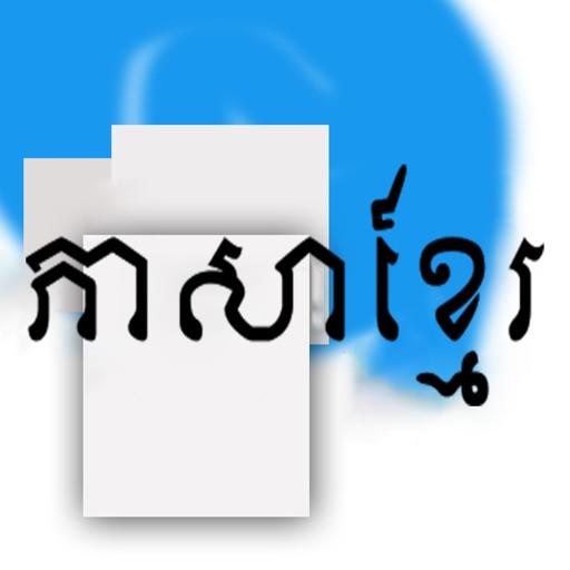 Khmer Keyboard - KhmerKeys