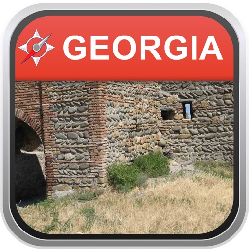Offline Map Georgia: City Navigator Maps