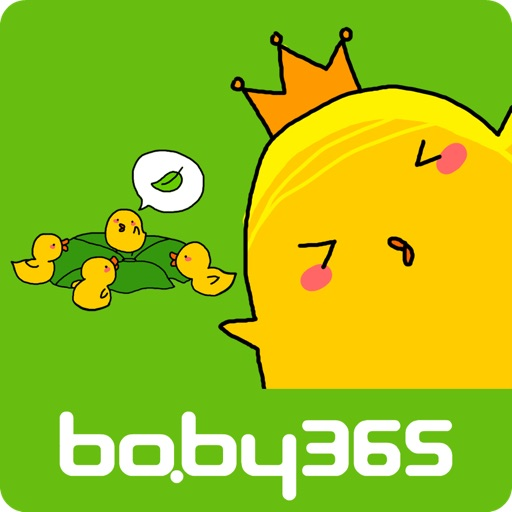baby365-A chicken and a flock of ducks icon