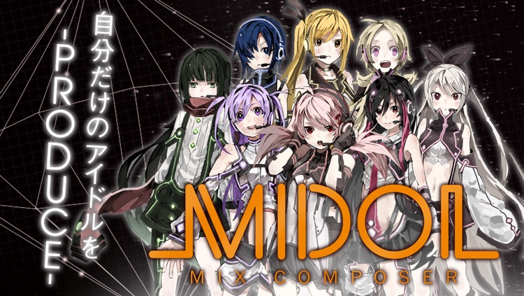 MIDOL - Mix Composer