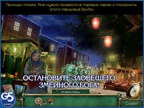Игра 9 улик: Тайна Серпент-Крика HD (Полная версия)