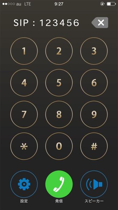MG-PHONEのスクリーンショット2