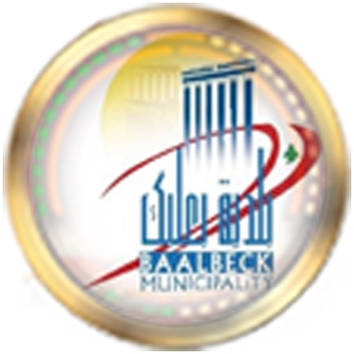 بلدية بعلبك