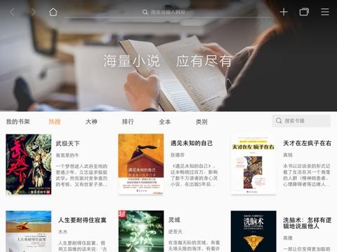 QQ浏览器HDPlus-有料,有品质
