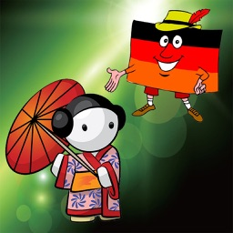 Japanisch - Talking German to Japanese Phrase Book
