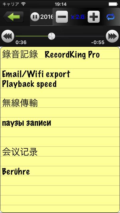 RecordKingのおすすめ画像5