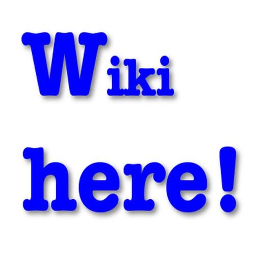 WikiHere!