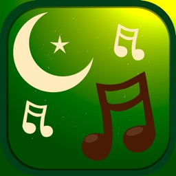 Beautiful Islamic Ringtones – Best Arabic Music and Muslim Sound.s Collection for iPhone