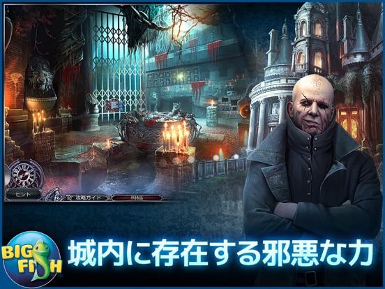 グリムテイル:継承者 - ミステリーアイテム探しゲーム (Full)のおすすめ画像1