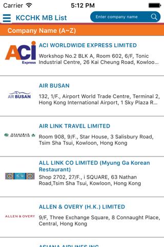 Korean Chamber of Commerce in HK screenshot 3