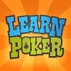 学习扑克 - 如何玩扑克?