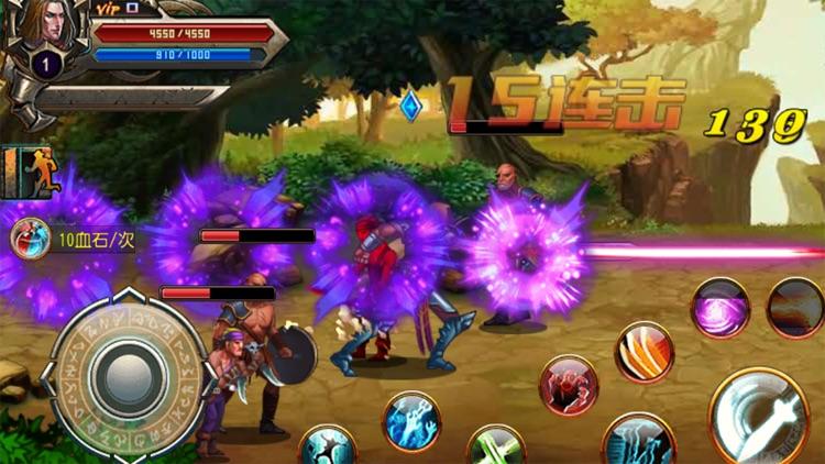 恶魔猎人 -最强动作手游体验,引爆新一代格斗狂潮! screenshot-4