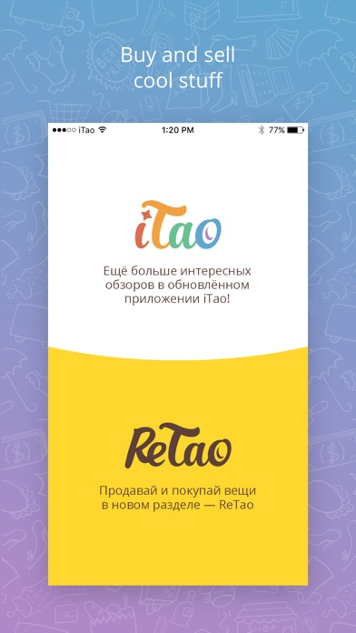 iTao app image
