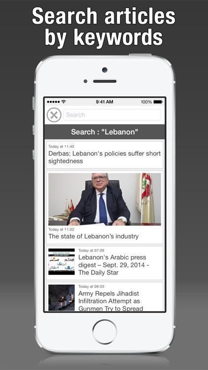 Lebanon Press - لبنان بريس screenshot-4