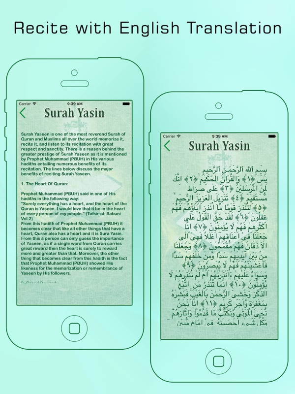 Surah Yaseen MP3 In Urdu & English Pro - Online Game Hack and Cheat
