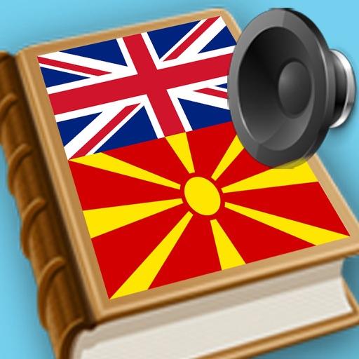 English Macedonian best dictionary - Англиски Македонски најдобрите речник iOS App