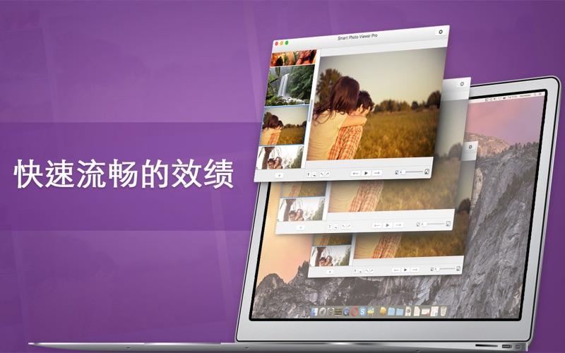 智能照片浏览器