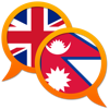 English Nepali dictionary - Alexander Gashnikov