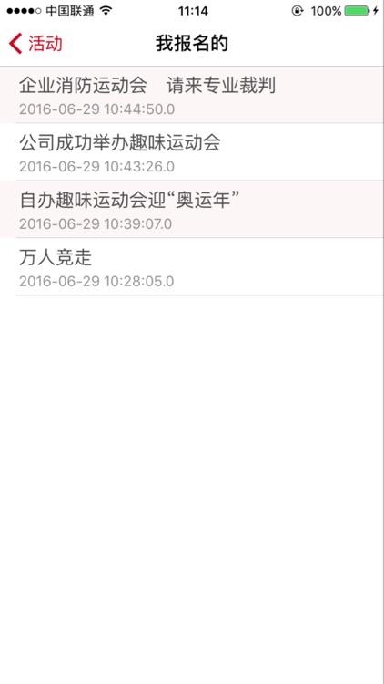 乐活中信 screenshot-2