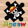 漫画のヒーローワンピースや友人のジグソーパズル - 子供と幼稚園のための無料ゲーム