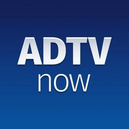 Abu Dhabi TV NOW تلفزيون أبوظبي الآن