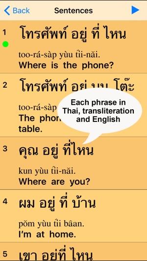 pom in thai