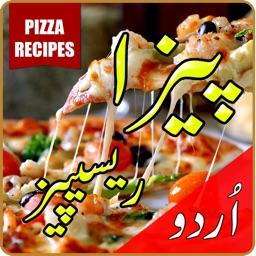 Pizza Recipes in Urdu