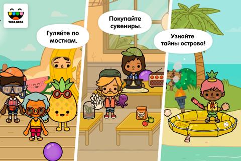Скриншот из Toca Life: Vacation