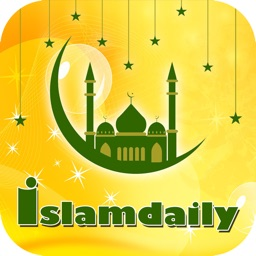 Islam Daily - Quran, Azan, Prayer Times, Qibla , Dua, Audio  (القرآن الكريم - أذان - أوقات الصلاة)