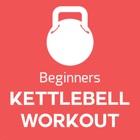 Kettlebell principiantes Entrenamiento icon