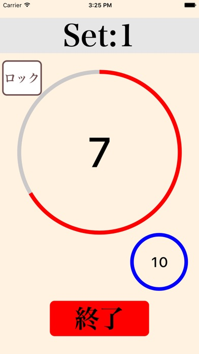 インターバルタイマーforトレーニング2Pro screenshot1