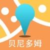 贝尼多姆中文离线地图-西班牙离线旅游地图支持步行自行车模式
