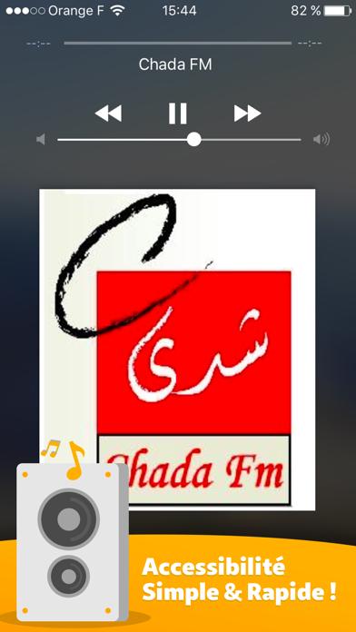 Radios Maroc راديو المغرب  الإذاعة المغربيةلقطة شاشة2