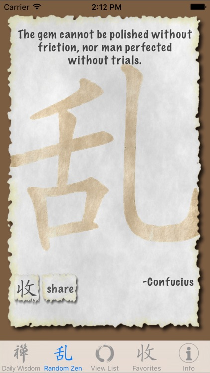 Zen Wisdom screenshot-1