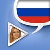 Ruso diccionario vídeo