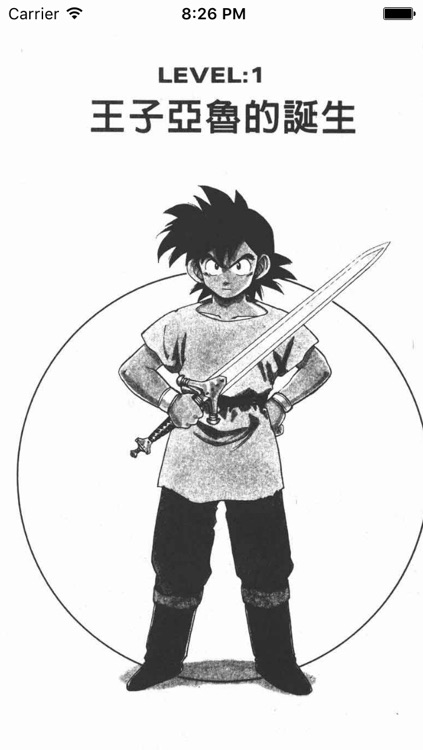 勇者斗恶龙之罗德的纹章
