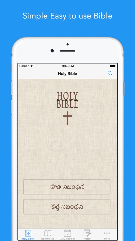 Telugu Bible: Easy to Use Bible app in Telugu for daily christian