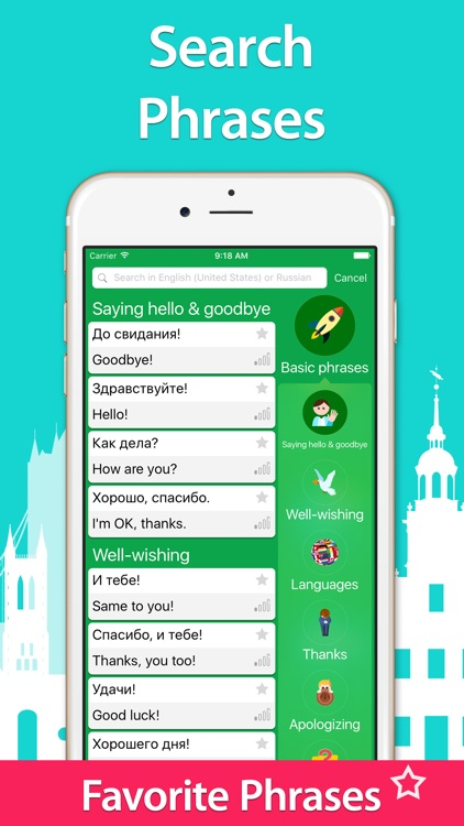 5000 Phrases - Learn Russian Language for Free screenshot-4